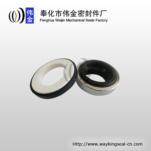 Type 301 water pump mechanical seal 35 mm