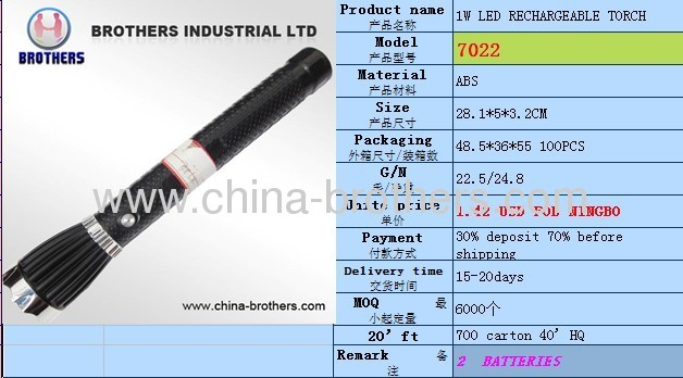 YG-7022 1W LED 28CM LONG RECHAGEABLE FLASHLIGHT