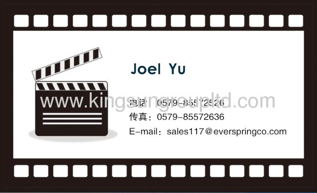 Multifunction food processor KS-868 12 in 1
