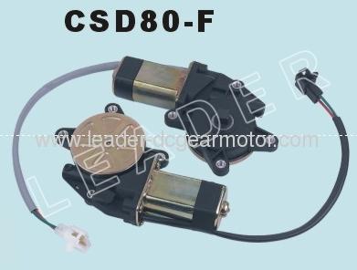 12v square shaftpower window motor for car