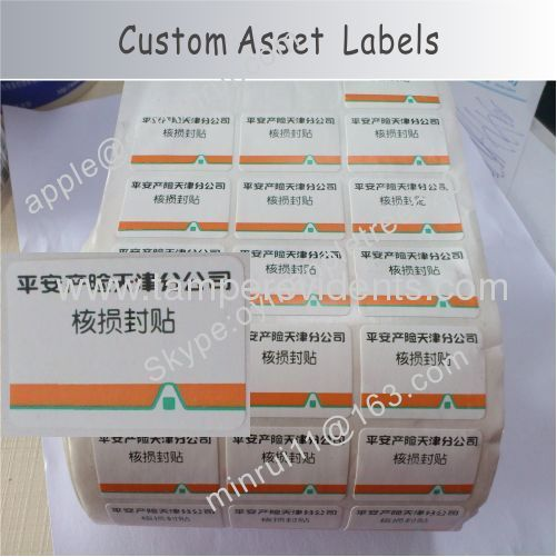 photograph about Printable Tamper Proof Labels titled Personalized Tamper Obvious Asset Sticker against China brand name