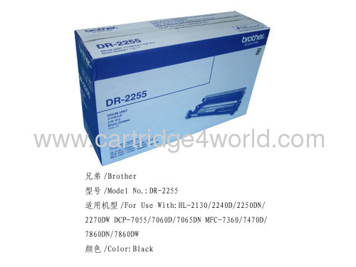 Toner Brother 2255 High Quality Brother Dr-2255