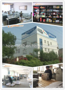 Qingdao Huasheng Print Co.,Ltd