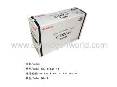 energy saving Canon C-EXV40 Recycled toner cartridges