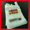 Plastic HDPE bag for shopping