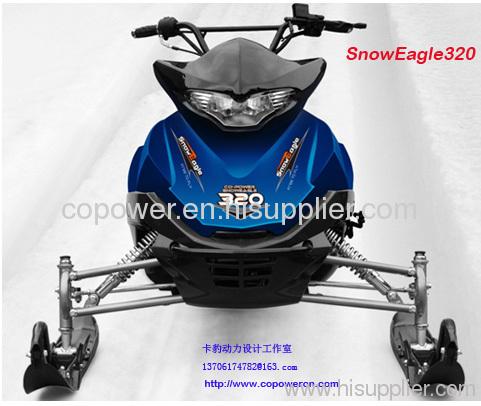 used snowmobile,yamaha 250cc snowmobile,yamaha nytro