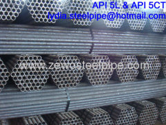 SCH80 HOT ROLLED STEEL PIPE