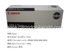Canon GPR-4 Genuine Original Laser Toner Cartridge