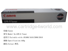 Canon GPR-8 Toner Cartridge High Page Yield