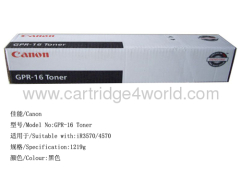 Perfect service Most complete varieties of Canon Toner GPR-16 Cartridge