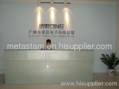 Guangzhou RDing Electronics Limited Company