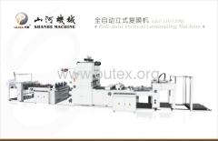 laminator/ laminating machine/packaging machine