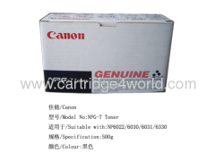 Low price environmentally friendly Canon NPG-7 Toner Genuine Original Laser Toner Cartridge