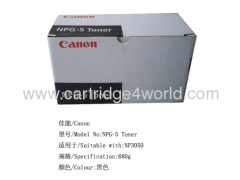 Inexpensive Canon NPG-5 Toner Cartridge