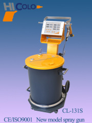 Hopper Feed Powder Coating Gun System