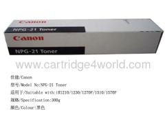 most cost-effective Canon NPG-21 Toner Cartridge