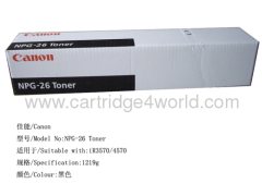 Low price Canon NPG-26 Toner Cartridge Factory Direct Sale