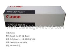 Excellent service High quality Canon NPG-32 Toner Cartridge