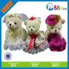 cuddly mini teddy bear plush toy