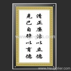 Highly polished for valuables photo acryilic frame