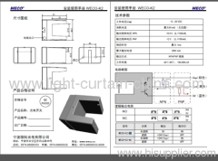 Elevator parts for photo switch