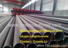 DIN 2448 ST 52 seamless steel pipe