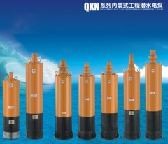 QXN Series Built-in engineering submersible pump