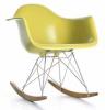 Eames Rar Rocking Chair, plastic/fiberglass chair, leisure chair, classic chair,home furniture, chair