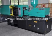 Injection molding machine installation
