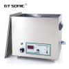 Multifunction industrial parts ultrasonic cleaner VGT-2300