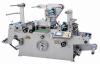 DBMQ-320A Label die cutting Machine