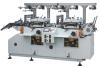 DBMQ-320B Label die cutting Machine