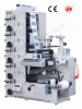 DBRY5C320A-5Colors IR Drying Label printing machine