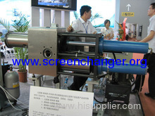 hydraulic double piston screen changer for PETstrap extrusion plant
