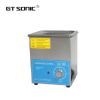 Mini ultrasonic cleaner with timer
