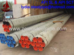 SCH STD HOT ROLLED STEEL PIPE