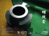 screw element kneading block plastic machinery