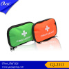 GJ-2313 Convenient travel first aid kit