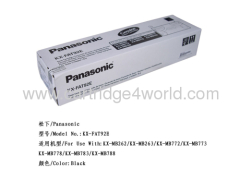 Cheap Panasonic KX-FAT92E printer toner cartridges