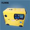 silent diesel generator home use