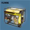 diesel generator 5kw open type