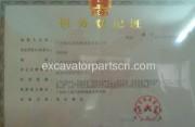 Tax registration certificate-state tax