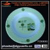 Elegant design melamine plate design