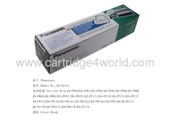 Durable efficient high quality latest Panasonic KX-FA55A recycling ink printer toner cartridges