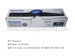 Durable Recycling ink printer toner cartridges Panasonic KX-FA76