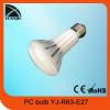 5.5W E27 LED Bulb Lamp