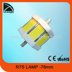 R7S-78 LED LAMP 5W COB LED