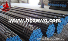BLACK BOILER STEEL PIPE