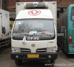 refrigerated trucks VR 460