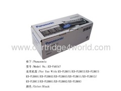 Low Cost Low price High quality Panasonic KX-FA85A7 toner cartridges Recycling